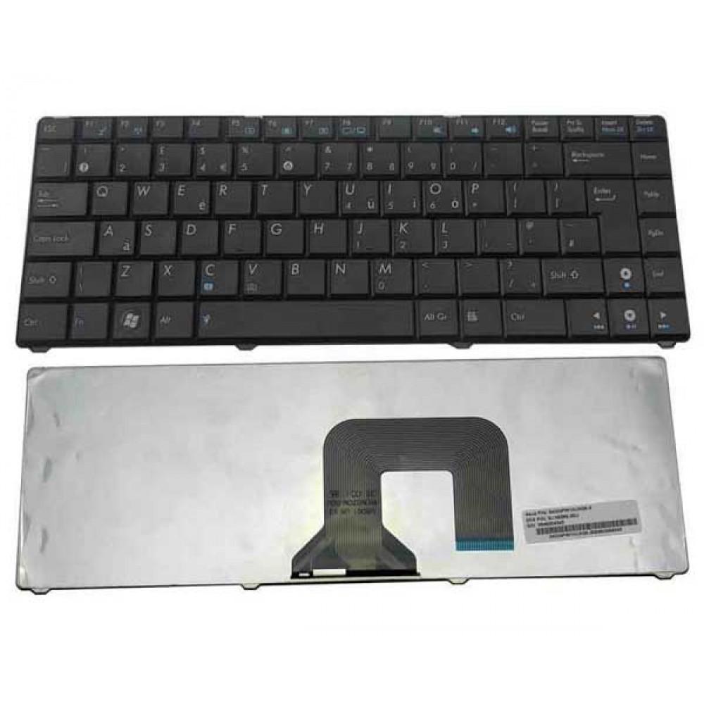 Bàn phím Asus N20 N20A N20H keyboard