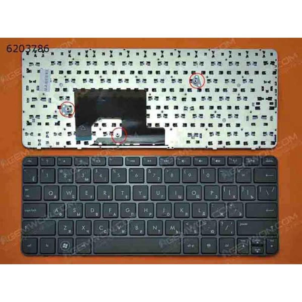Bàn phím HP MINI 1103 110-3500 110-3510NR 110-3530NR 210-3000 (PHÍM LIỀN) keyboard