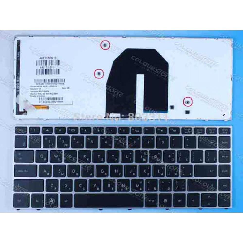 Bàn phím HP Probook 5330 5330M (có đèn) keyboard