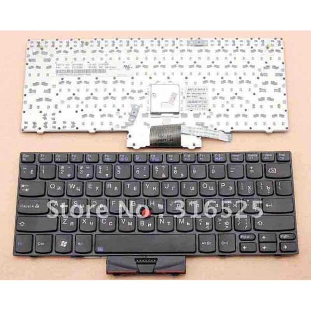Bàn phím IBM Thinkpad X100 X100E x120e E10 keyboard
