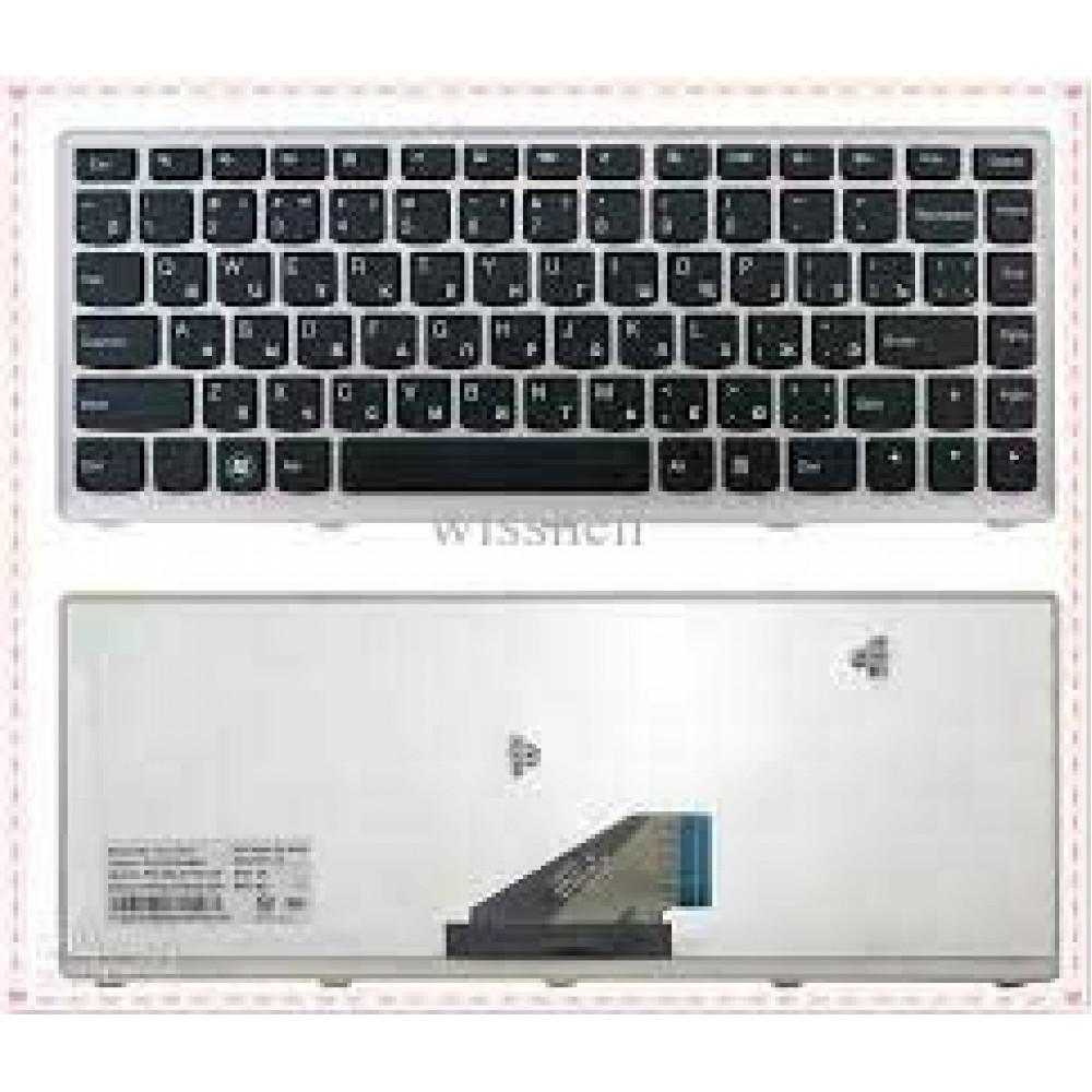 Bàn phím Lenovo IdeaPad U310 keyboard