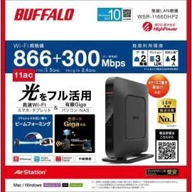 Phát wifi Buffalo Wsr-1160Dhp